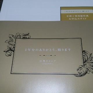エヌティティドコモ(NTTdocomo)のokkaosin様 専用(ショッピング)