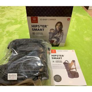 【新品】ヒップシート★ミアミリー(Miamily) ★ スマート (Smart)