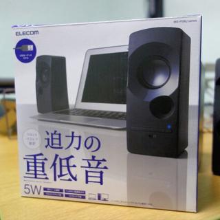 ELECOM - ELECOM PCスピーカー