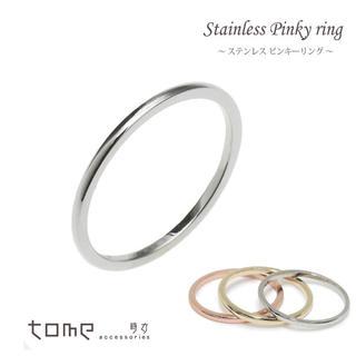 ピンキーリング 3号 ステンレスシルバー (リング(指輪))