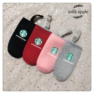 スターバックスコーヒー(Starbucks Coffee)のちわわ様専用 スタバボトルカバー(その他)