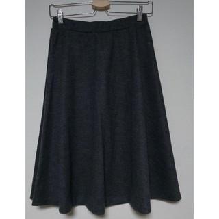 スピックアンドスパン(Spick and Span)のSpick&Span  ウールフレアースカート(ひざ丈スカート)