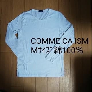 コムサイズム(COMME CA ISM)のTシャツ コムサイズム 長袖 メンズTシャツ COMME CA ISM(Tシャツ/カットソー(七分/長袖))