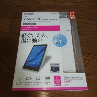 エレコム(ELECOM)のXperia Z3 Tablet Compact シェルカバー ケース クリア(Androidケース)