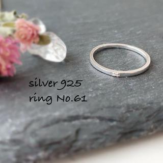 ring No.61♡silver925 CZダイヤ シンプルリング(リング(指輪))