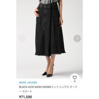 マークジェイコブス(MARC JACOBS)のマークジェイコブス スカート (ロングスカート)