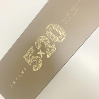 5×20 All the BEST!! 1999-2019 (初回盤1 4CD+