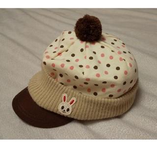 ミキハウス(mikihouse)の新品 未使用 ミキハウス うさこちゃん 帽子(帽子)