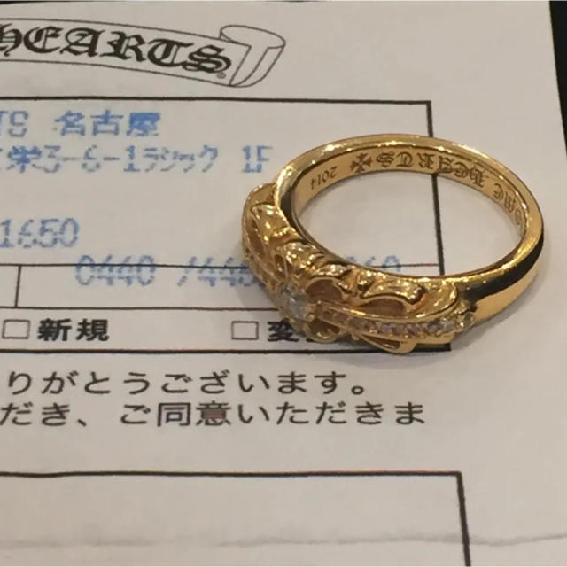 Chrome Hearts(クロムハーツ)のCH名古屋購入 クロムハーツ 22K フローラルクロス リング メンズのアクセサリー(リング(指輪))の商品写真