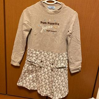 ポンポネット(pom ponette)のポンポネット 130 ワンピース 専用(ワンピース)