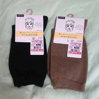 しまむら - 靴下2足セット