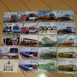 ハンシンタイガース(阪神タイガース)の【阪神電車】スルッとKANSAIカード20枚(鉄道乗車券)
