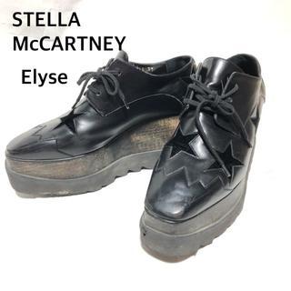 ステラマッカートニー(Stella McCartney)のStella McCartney ステラマッカートニー エリス スター 靴 7(その他)