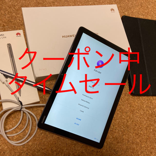 ANDROID - HUAWEI Media Pad M5 lite 10 LTE 別売ペン&ケース