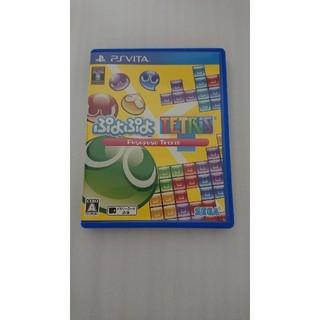 PlayStation Vita - ぷよぷよテトリス