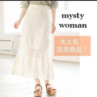 mysty woman - 【タイムセール!】ミスティウーマン スカシニットロングフレアスカート
