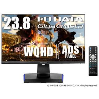 IODATA - I-O DATA ゲーミングモニター