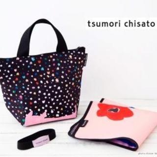 TSUMORI CHISATO - ツモリチサト 保冷バッグ