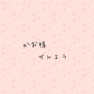 Wacoal - PGブラ♡Mサイズ