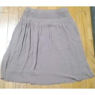 アンテプリマ(ANTEPRIMA)のアンテプリマ スカート 40(ひざ丈スカート)