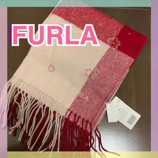 フルラ(Furla)のFURLA  チェック柄ストール(マフラー/ストール)