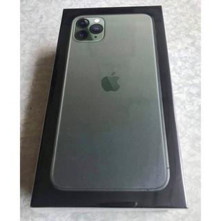 Apple - 【値下げ中】iphone11 pro