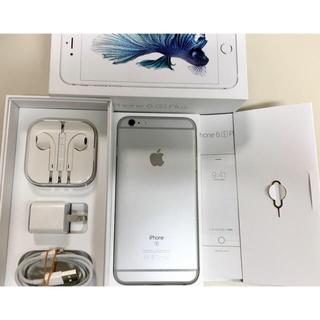 Apple - 新品同様 iPhone6s Plus 16GB SIMフリー 付属品あり