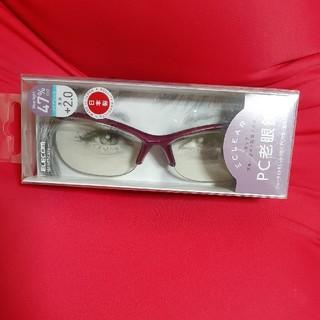 エレコム(ELECOM)のELECOM  ブルーライト対策メガネ老眼鏡 日本製(サングラス/メガネ)