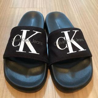 Calvin Klein - Calvin Klein Jeans
