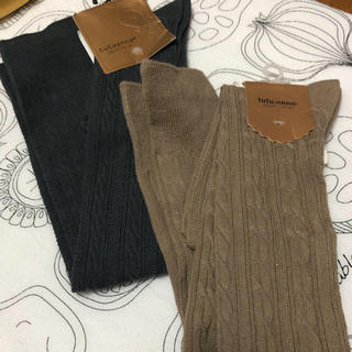 チュチュアンナ(tutuanna)のチュチュアンナ 新品 オーバーニーソックス 2セット売り(ソックス)