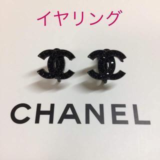 CHANEL - ブラックストーンイヤリング ノベルティ CHANEL