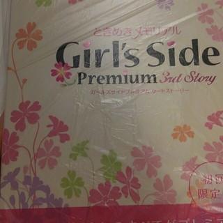 ときめきメモリアル Girl's Side Premium 〜3rd Story
