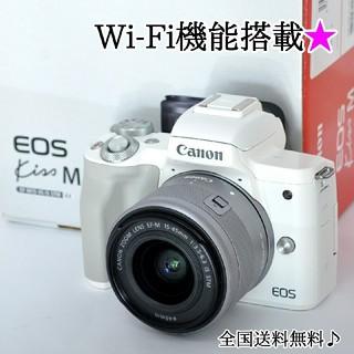 Canon - ☆美品☆Wi-Fi機能搭載♪キヤノン EOS kiss M レンズセット