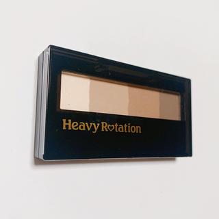 Heavy Rotation - ヘビーローテーション パウダーアイブロウ&3Dノーズ