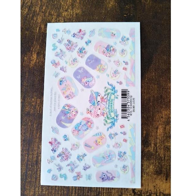 サンリオ(サンリオ)のキキララ ネイルシール コスモ 001 コスメ/美容のネイル(ネイル用品)の商品写真