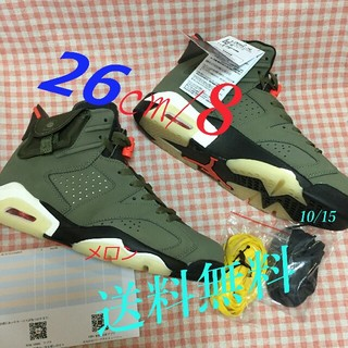 NIKE - NIKE TRAVISSCOTT AIR JORDAN 6 ジョーダン