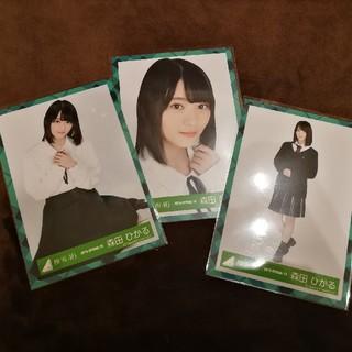 森田ひかる 欅坂 生写真