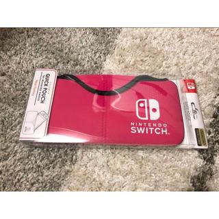 Nintendo Switch - Nintendo switch ニンテンドースイッチ ケース クイックポーチ