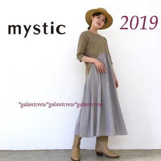 mystic - 新品タグ付き mysticミスティック ラウンドギャザーワンピース オリーブ
