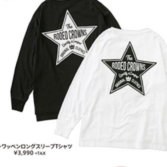 RODEO CROWNS WIDE BOWL(ロデオクラウンズワイドボウル)のテラ松ロンTブラック レディースのトップス(Tシャツ(長袖/七分))の商品写真