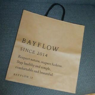 ベイフロー(BAYFLOW)の【二つ折り発送】Bayflow ショッパー(ショップ袋)