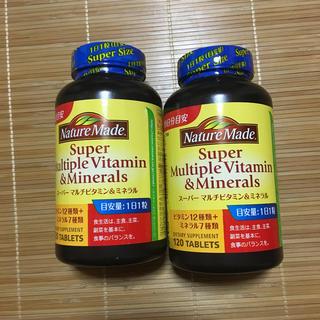 オオツカセイヤク(大塚製薬)のネイチャーメイド スーパーマルチビタミン  120粒 2個 新品未開封(ビタミン)