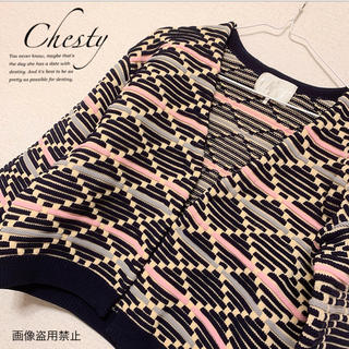 Chesty - 新品チェスティジャガードニットジャケット ロージーモンスター セブンテン