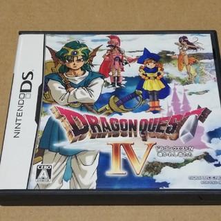 ドラゴンクエストⅣ DS