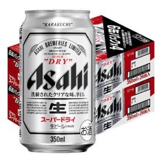 アサヒ - スーパードライ350ml×48