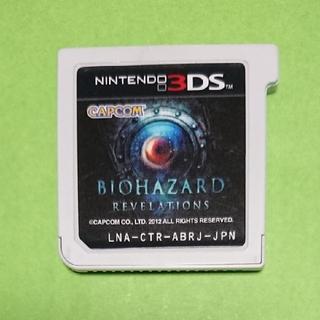ニンテンドー3DS - バイオハザード リベレーションズ