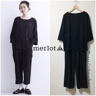 メルロー(merlot)のmerlot plus サテンプリーツ切替 クロップドパンツドレス セットアップ(その他ドレス)