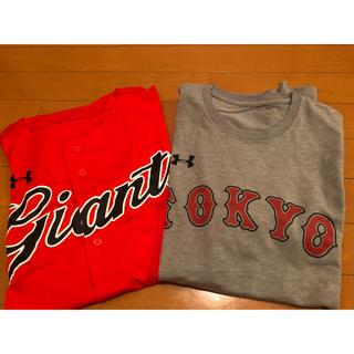 ヨミウリジャイアンツ(読売ジャイアンツ)の読売ジャイアンツTシャツ2枚セット非売品ユニフォーム型 tokyo giants(記念品/関連グッズ)