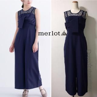 メルロー(merlot)のmerlot plus リボンビスチェ風オールインワン パンツドレス【ネイビー】(その他ドレス)