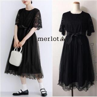 merlot - merlot plus ♡ウエストリボンベルトチュールドレスワンピース ブラック
